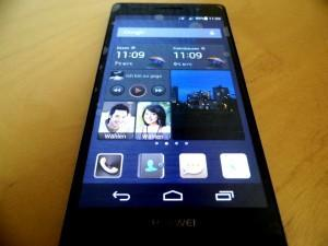 Huawei Ascend P6 – wtf?