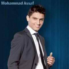 Arab Idol Mohammad Assaf auf USA- und Kanada-Tournee