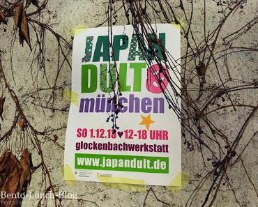 Japan Dult München / Handemade-Design aus Japan und Bayern 2013