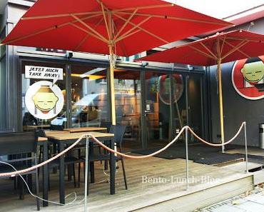 Nipponnoodles - Japanisches Ramen-Restaurant München