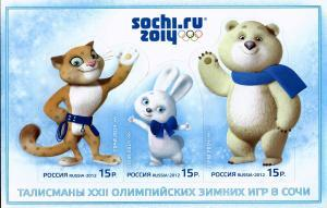 Abschlussbericht – Reihe Freeman aus Sochi