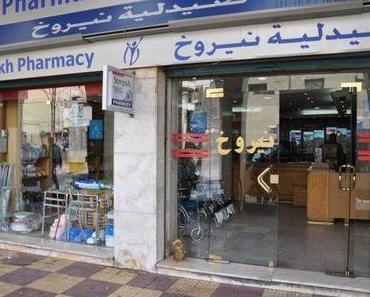 Apotheken aus aller Welt, 457: Amman, Jordanien