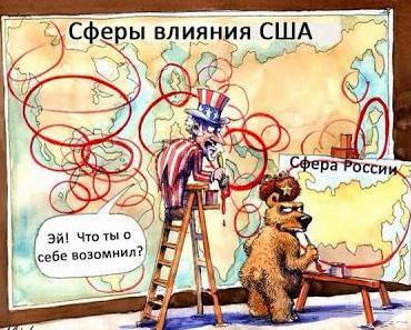 Die gescheiterte Anti-Rußland-Politik (2)