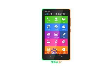 Nokia X2: Android und Windows Phone in einem Gerät?