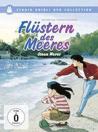 """Studio Ghibli 1993: """"Flüstern des Meeres – Ocean Waves"""""""