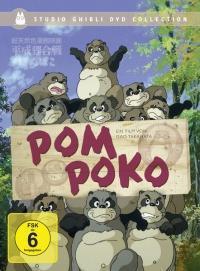 "Studio Ghibli 1993: ""Pom Poko"""