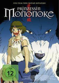 "Studio Ghibli 1997: ""Prinzessin Mononoke"""