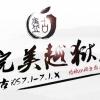 [HOW TO] Jailbreak iPhone 5s und iOS 7.1.2 via Pangu OS X Mac