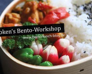Nachtrag für alle Bento-Workshop-Teilnehmer