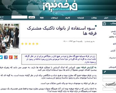 Derwische im Iran lassen sich nicht mehr alle Attacken gefallen - das Regime setzt seine Diskreditierungsversuche fort