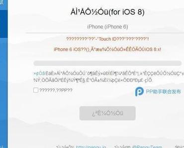 iOS 8 Pangu Jailbreak Bugfix und Hilfe