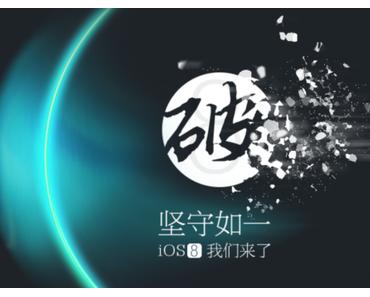 Download iOS 8.1.1 Jailbreak für iPhone 6, iPad Air 2: TaiG Team hat zugeschlagen