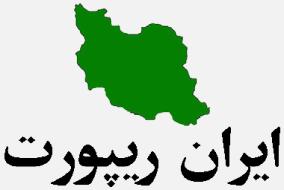 Aus dem Iran Report der Heinrich Böll Stiftung